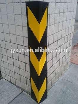 高质量橡胶墙护角