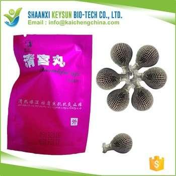 免费的样品塞干净点,医用棉球原厂女性卫生棉条