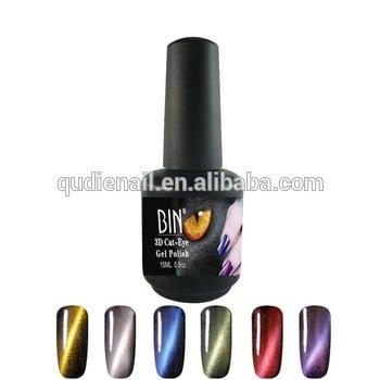 2016新来的15ml美甲沙龙推荐6种颜色的魔法镜磁凝胶指甲油