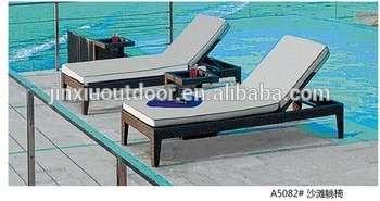 时尚户外柳条沙滩椅/藤躺椅a5082天井