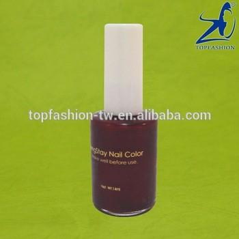台湾的指甲颜色盒时尚彩妆化妆指甲油指甲油了(只)