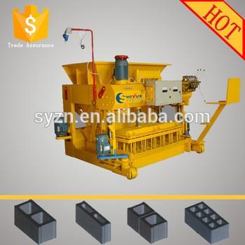qmy6-25产蛋砌块机价格/移动砌块成型机