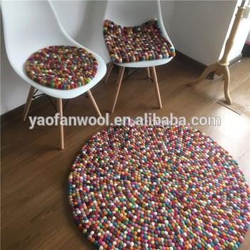 彩色新西兰天然羊毛毡球地毯价格最优惠