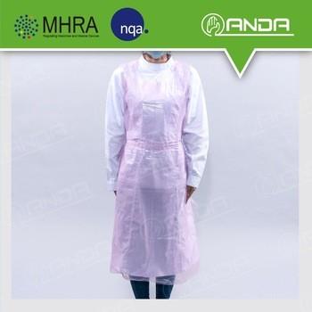 adp002医疗和家用PE材料一次性塑料围裙