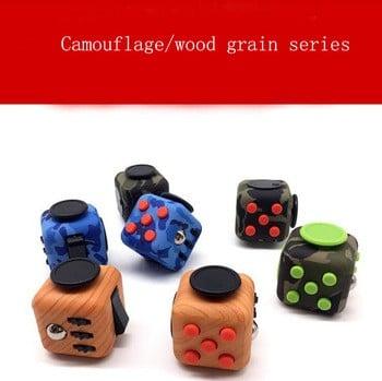手指玩具坐立不安立方体新型伪装/木纹色立方热销