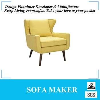 法国设计布艺椅子家具艾格尼丝
