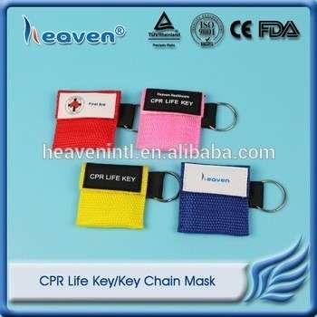 天堂医学CPR寿命的关键钥匙链CPR CPR面罩