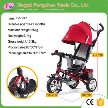 批发婴儿玩具智能三轮车3轮孩子推三轮车