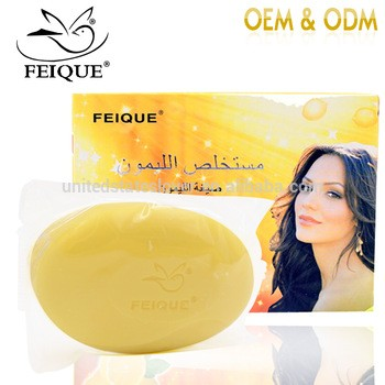 NEW ! Feique handmade soap with lemon fresh soap for fair glow soap