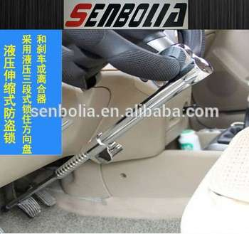 7.5kg 2.0 Thickness Universal Auto Steering Wheel Lock For Motorcycle automobile parts automobile