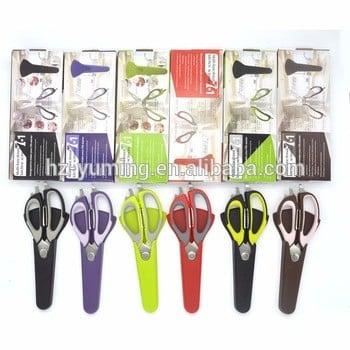 环保不锈钢多功能厨房剪/厨房剪/磁性剪刀