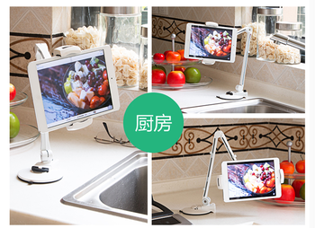 桌子可折叠平板电脑是最新holdermoblie手机和平板手机座架