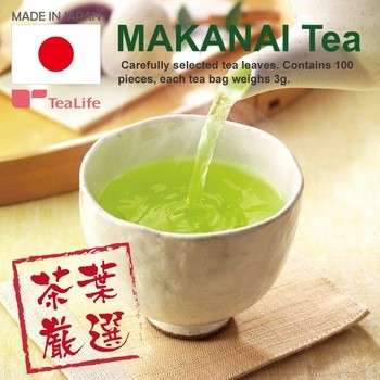 Fashionable and High quality green tea weight loss green tea at low prices , OEM available