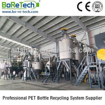 TL3000 PET plastic bottle flakes recycling line /scraps washing system