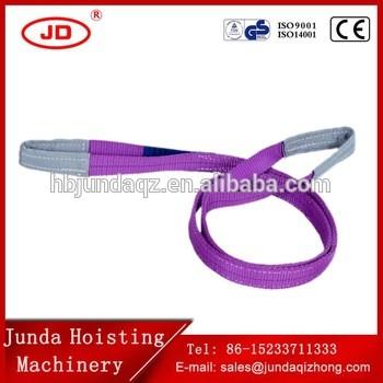 销售价格1t 2t 3t 5t眼睛和眼睛的工业吊装带吊装吊带涤纶扁平吊带