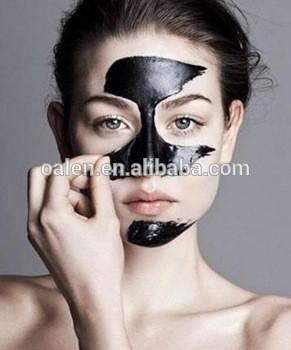 60g面膜鼻子黑头清除黑头吸剥离面膜