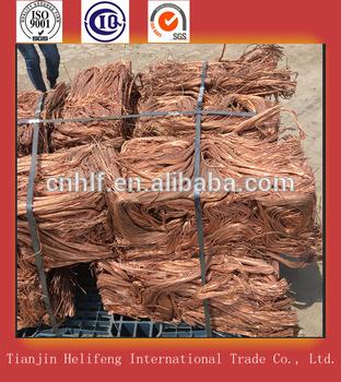 废杂铜导线99.99 millberry低价SGS检验
