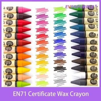 EN71认证无毒蜡笔,蜡笔,蜡笔画塑艺术