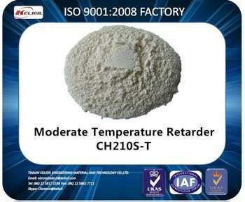 油井水泥缓凝剂ch210s-t