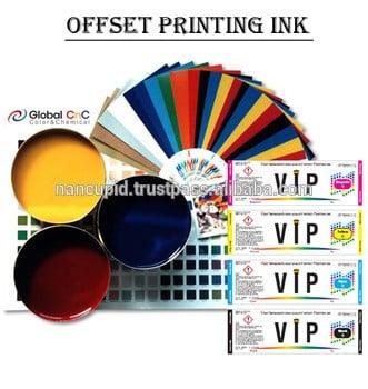 (0401)韩国工厂单张纸胶印油墨