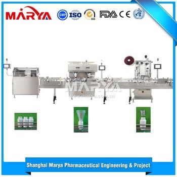 高质量的高速全自动片剂和胶囊计数机在中国