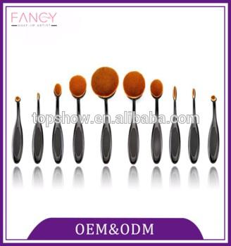 高质量的10pcs化妆刷集私人定制设计的椭圆形化妆刷