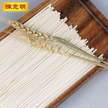 苗条的荞麦面食品的饮食减肥