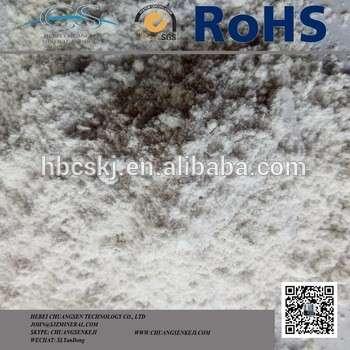 铸造中国工厂廉价海泡石100目