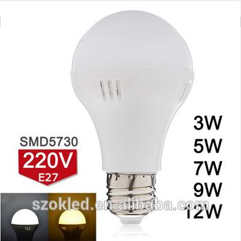 E27 LED灯泡3W机5W机220v 7w、9w、12W LED灯超亮LED灯smd3528 bombillas暖白,冷白d3-d12
