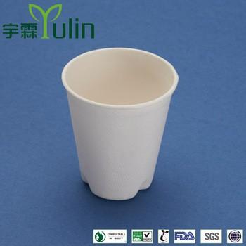 260ml一次性可降解甘蔗浆渣的咖啡杯