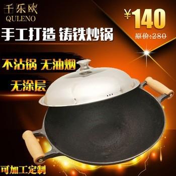 供应木柄36cm厚,不吸烟的猪耳朵铁炒锅生铁厂家,批发