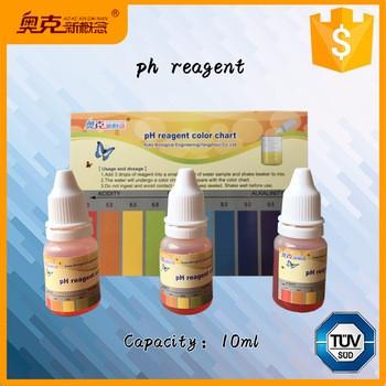 最佳价格ph测试用彩色图表滴液