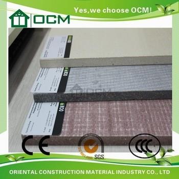 内墙高质量建筑材料