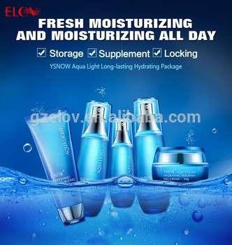 OEM护肤套装,晚霜,面霜,私人护肤品,身体乳液,面霜,化妆品和化妆品。