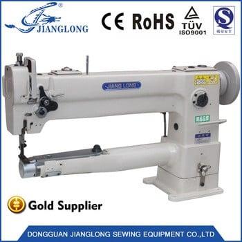 246c长臂筒式平袋生产工业缝纫机销售