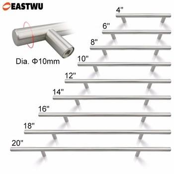 橱柜T型手柄直径10~12mm不锈钢厨房门柜T把手拉钮家具拉手