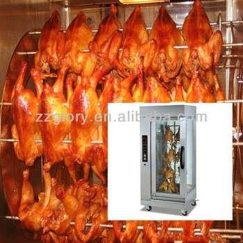 好评的垂直电鸡烤肉店