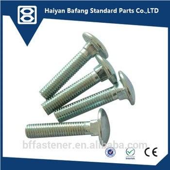 抽芯好地脚螺栓的螺栓和螺母,抽芯的马车螺栓价格