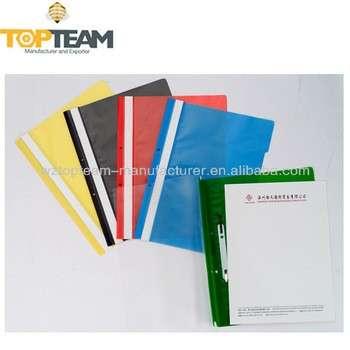 A4塑料报告文件,PP文件夹