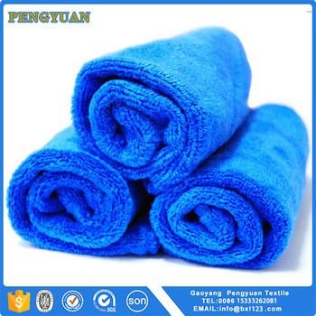 畅销汽车护理及清洁产品超细纤维毛巾