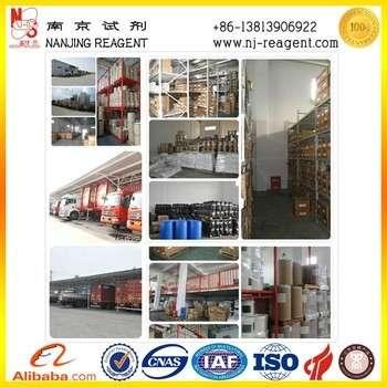 醋酸锰6156-78-1 99%专业PTA催化剂