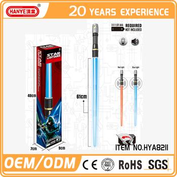 hya8212免费提供样品的激光剑玩具武士刀光玩具