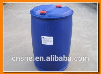 Cocoamidopropyl Betaine(椰油酰胺丙基甜菜碱,甜菜碱)