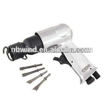 空气锤气动工具apt-50190