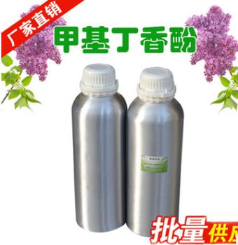 高纯度甲基丁香酚CAS 93-15-2