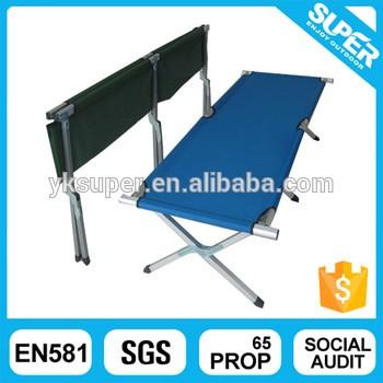 可折叠折叠军用床、折叠行军床、折叠野营床