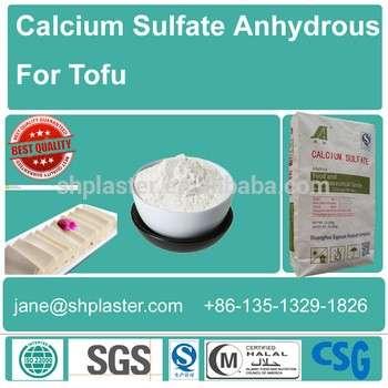 前3 e516无水硫酸钙在豆腐石膏粉食品级CAS 7778-18-9 HS 283329