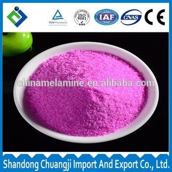 热售!氮磷钾水溶性肥料20-20-20粉