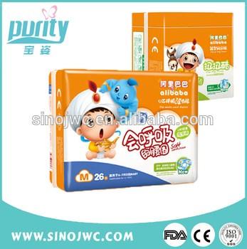 布尿布制造商在中国(FDA / CE / ISO9001认证)