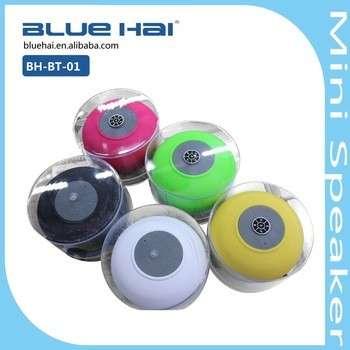 优质防水迷你无线手机电池可拆卸蓝牙音箱